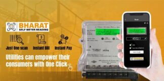 Bharat Self Meter Reading – Get your electricity bill from your phone instantly